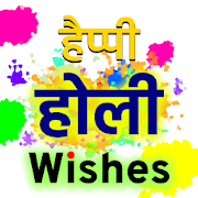 Festival Best Wishes Hindi