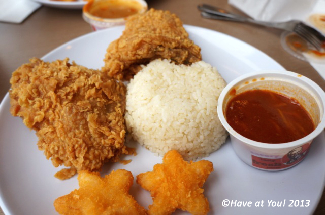 KFC Malaysia Oriental Meal