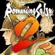 Romancing SaGa 2 - Androidアプリ
