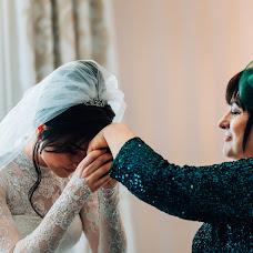Wedding photographer Alex Pasarelu (Belle-Foto). Photo of 13.06.2019