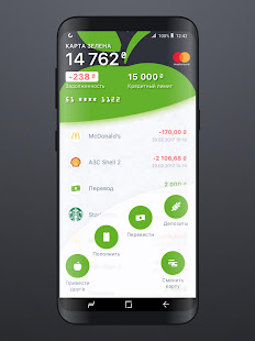 App АБанк24 APK for Windows Phone