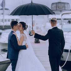 Wedding photographer Yuliya Fomkina (Blackcatjul). Photo of 21.08.2018