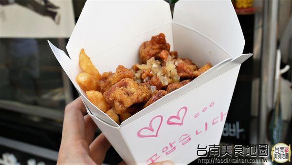 歐巴韓式炸雞
