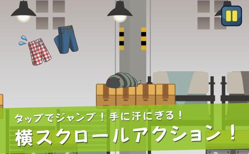 玩動作App|ズボンクロニクル免費|APP試玩