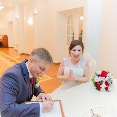 Fotografo di matrimoni Viktoriya Loginova (ApeLsinkaPro). Foto del 05.07.2016