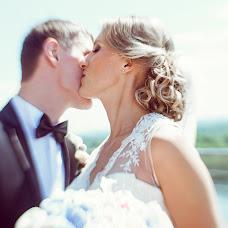 Wedding photographer Kristina Rizos (KristinaRizos). Photo of 20.06.2015