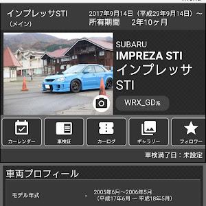 インプレッサ WRX STI GDB specC V-Limited 2005のカスタム事例画像 仮面の怪鳥さんの2020年08月01日08:55の投稿