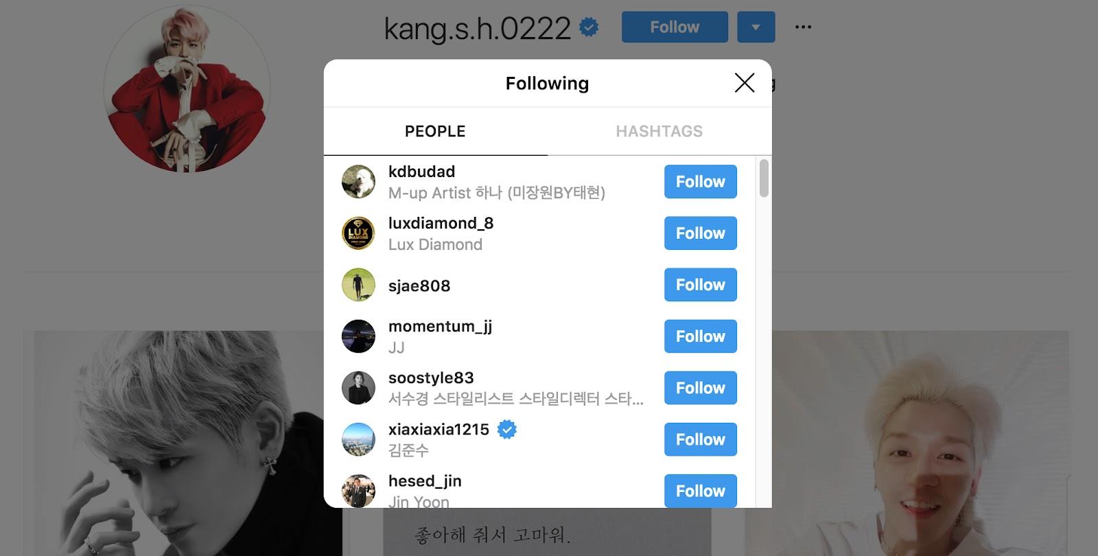 kang sunghoon unfollow members