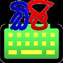 Sinhala Keyboard (Digi) icon