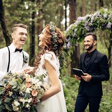 Svatební fotograf Andrey Yaveyshis (Yaveishis). Fotografie z 29.12.2016