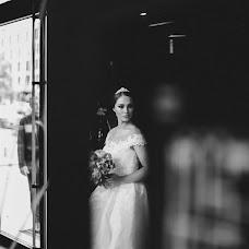 Wedding photographer Aleksandr Khalabuzar (A-Kh). Photo of 23.11.2017