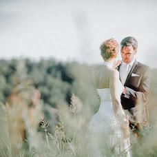 Hochzeitsfotograf Markus Morawetz (weddingstyler). Foto vom 18.07.2017