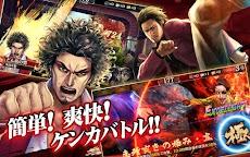 龍が如く ONLINE-シリーズ最新作、極道達の喧嘩バトルのおすすめ画像2