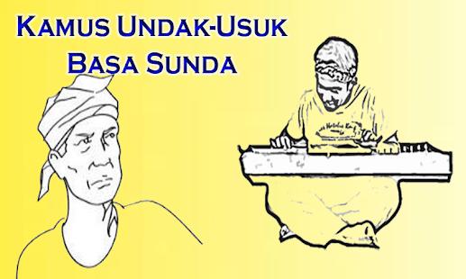 Kamus Undak-Usuk Basa Sunda - náhled
