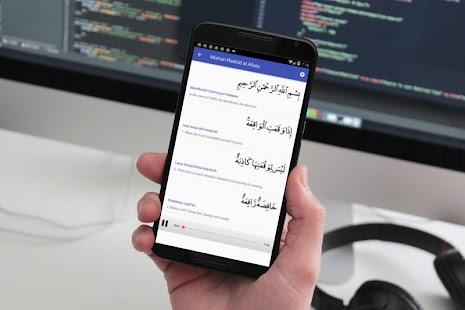 Surah Al Waqiah English Translation MP3 - náhled