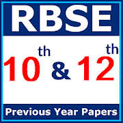 RBSE Old And Model Exam Papers