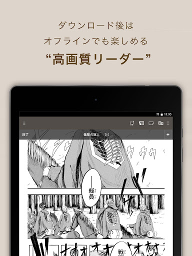 e-book/Manga reader ebiReader 2.5.18.0 PC u7528 10