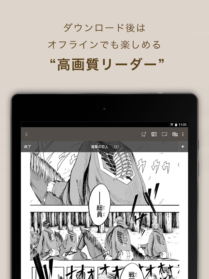 e-book/Manga reader ebiReader- screenshot