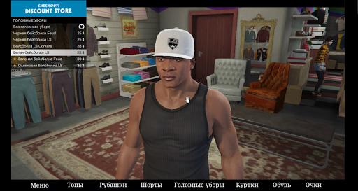 Clothing in GTA 5 1.0.1 screenshots 1