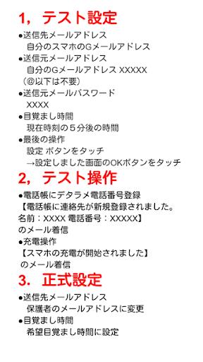 u67d0u770cu8b66u672cu90e8u304cu3010u632fu308au8fbcu3081u8a50u6b3au88abu5bb3u9632u6b62u306bu6709u52b9u3011u3068u8a55u4fa1u3057u305fu30a2u30d7u30ea 2.0 Windows u7528 4