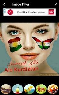 Kurdish Flag - náhled