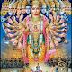 Shrimad Bhagwat Geeta MP3 (श्रीमद् भागवत गीता) Download for PC Windows 10/8/7