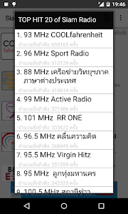 Siam Radio screenshot 3