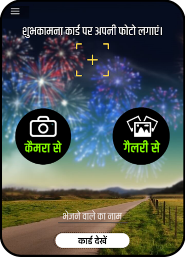 Download Happy New Year Dp Shayari 2020 On Pc Mac With Appkiwi Apk Downloader