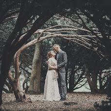 Wedding photographer Oleg Garasimec (GARIKAFTERWORK). Photo of 23.04.2017