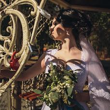Wedding photographer Aleksandra Kaplaukh (AliseKa). Photo of 21.10.2016
