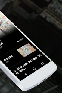 U-NEXT/ユーネクスト:映画・ドラマ・アニメなど見放題 5