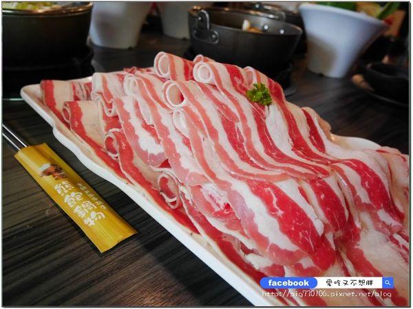 宜蘭火鍋推薦 60盎司大肉盤等你來挑戰!湯頭、肉品、海鮮通通很可以~打卡送肉!熊飽鍋物宜蘭店