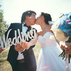 Wedding photographer Pavel Budaev (PavelBudaev). Photo of 06.11.2014