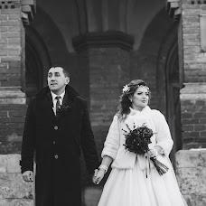 Wedding photographer Vaska Pavlenchuk (vasiokfoto). Photo of 14.02.2017