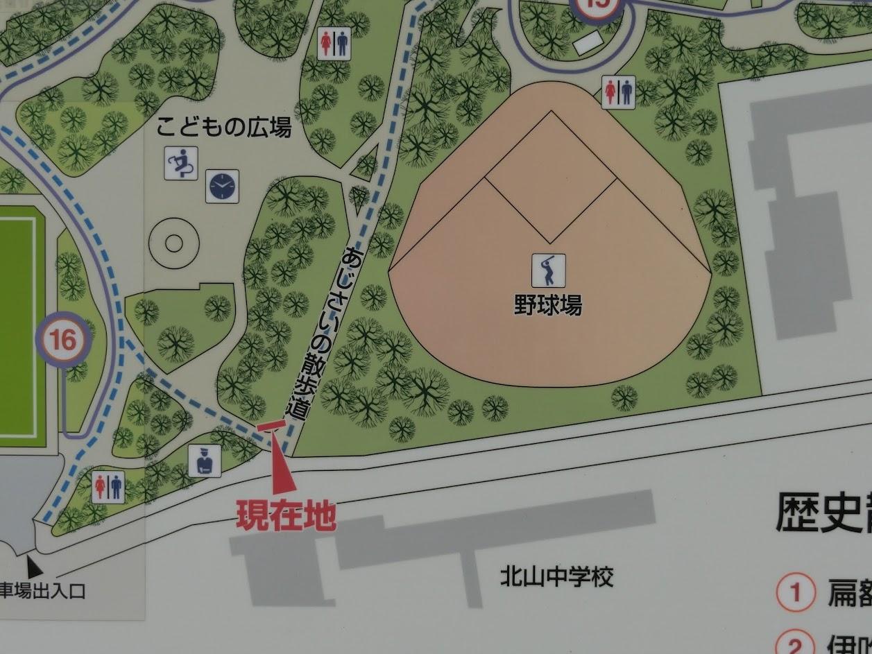 鶴舞公園あじさい散歩道の場所