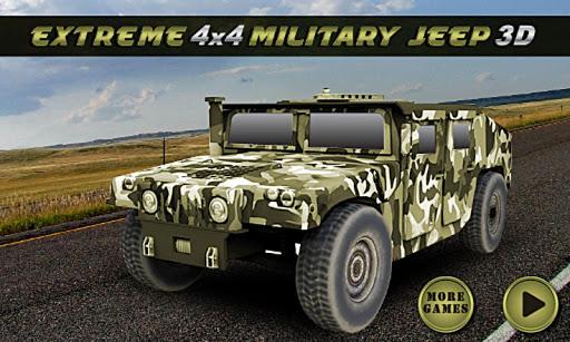 玩模擬App|至尊四轮驱动军用吉普车3D免費|APP試玩