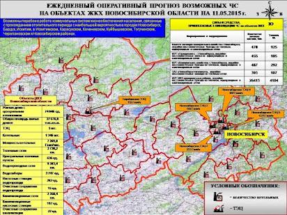 Баганский элеватор официальный сайт элеваторы брянск