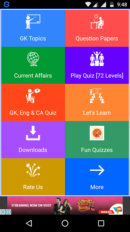 GK Quiz- screenshot