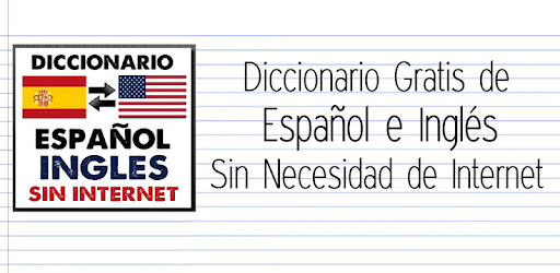 Diccionario Español Inglés Sin Internet Brooks for PC