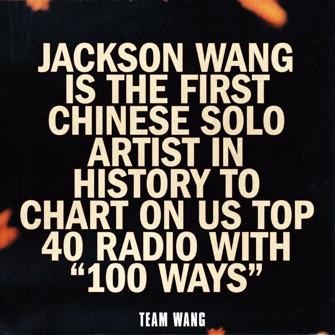 jackson 100 ways