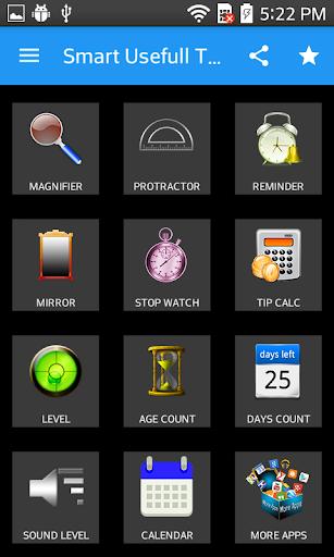 Smart Useful Tools 1.0.5 PC u7528 2