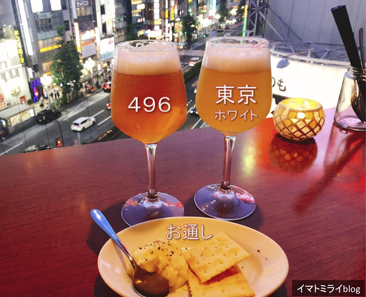 Cheese Table ビール