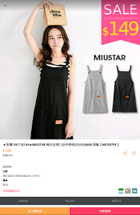 MIUSTAR- screenshot thumbnail