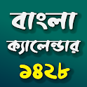 Date Converter | বয়স গণনা | Bangla Calendar 2021 icon