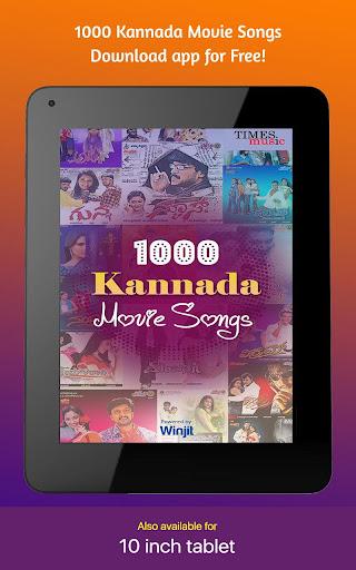 1000 Kannada Movie Songs - Apps on Google Play