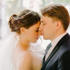 Wedding photographer Polina Chubar (PolinaChubar). Photo of 15.11.2018