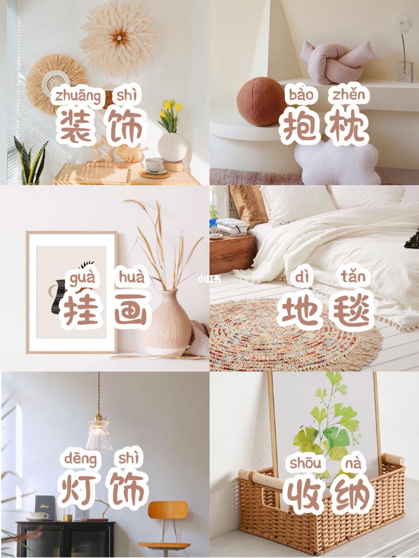 高颜值家居好物_okjer.com