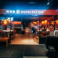 時時香 RICE BAR 新米食餐飲