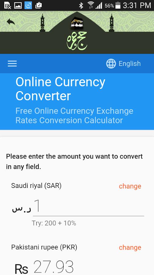 Hajj and Umrah- screenshot