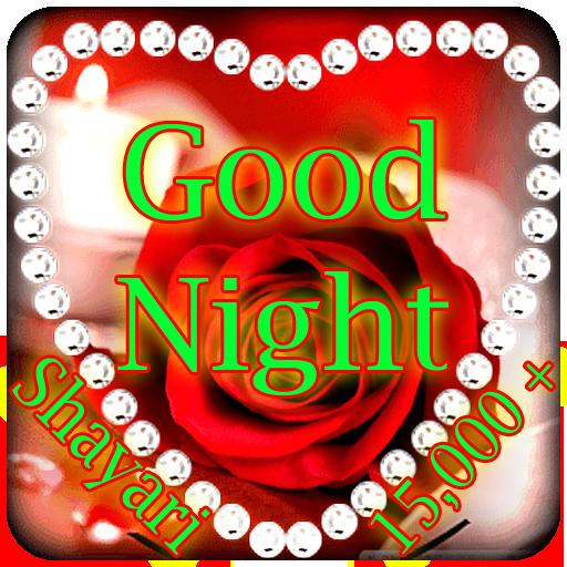 good night apps shayari
